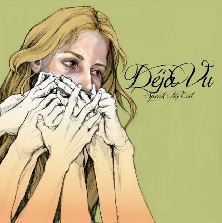 Deja Vu II Mock Album Cover: Hand drawn then digitally colored